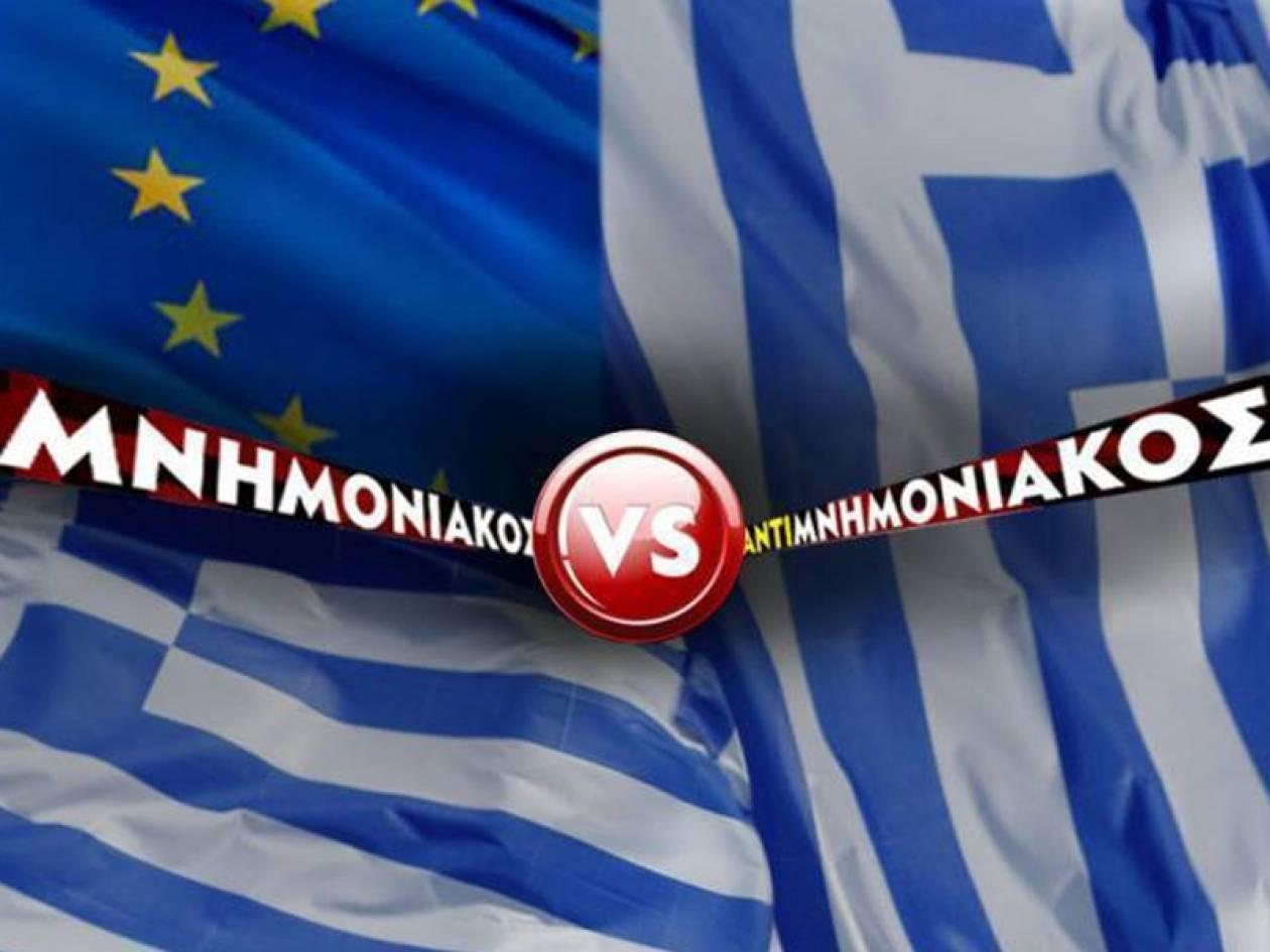 Οι εξελίξεις στην Ουκρανία και τα χρήσιμα διδάγματα για την Ελλάδα