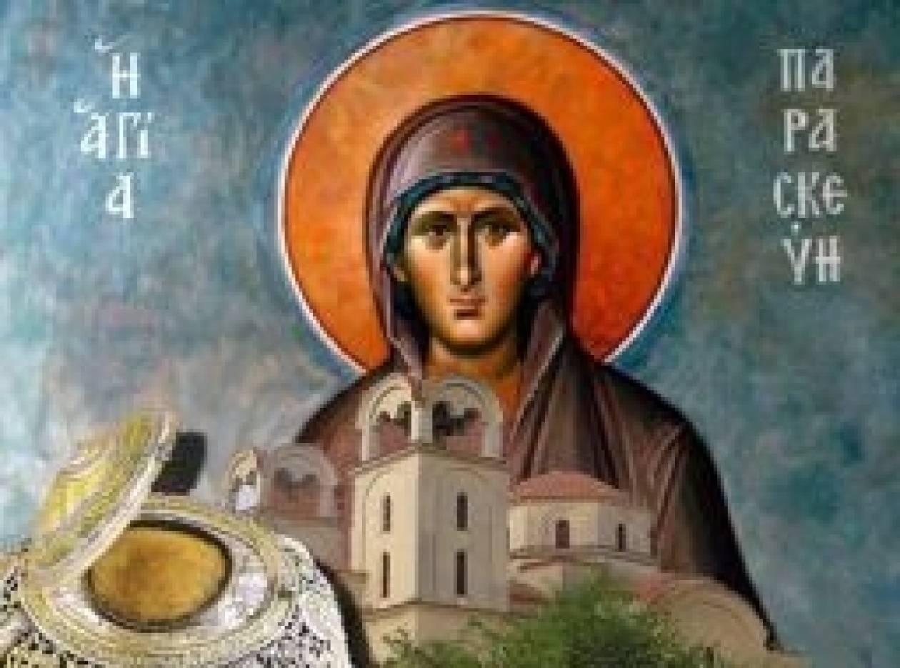 Η Τίμια κάρα της Αγίας Οσιομάρτυρος Παρασκευής στον Υμηττό
