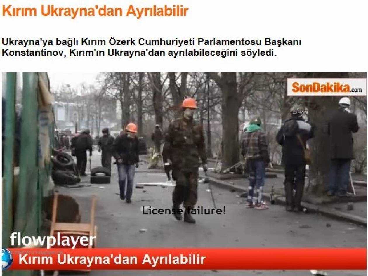 Anadolu: Η Κριμαία θα αποκοπεί από την Ουκρανία