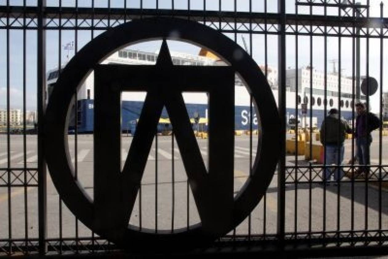 Στάση εργασίας των εργαζομένων στα λιμάνια τη Δευτέρα