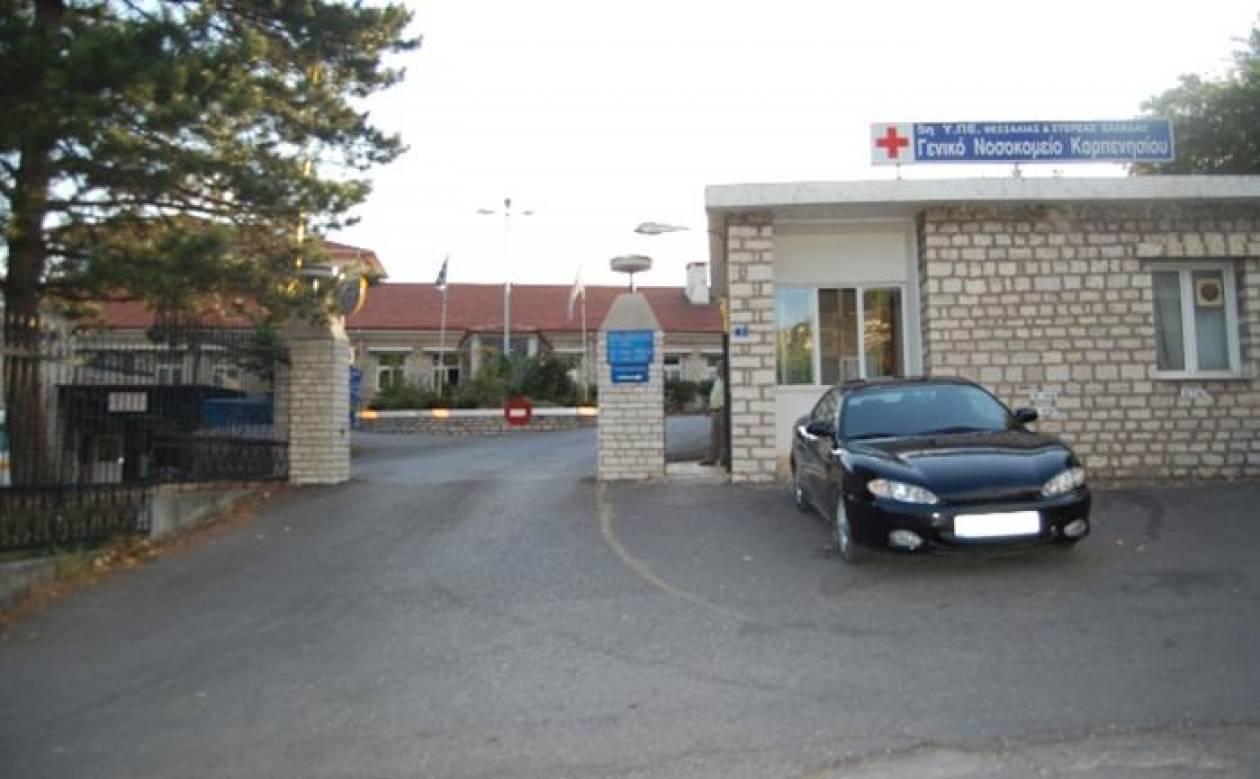 Χωρίς οφθαλμίατρο το νοσοκομείο Καρπενησίου