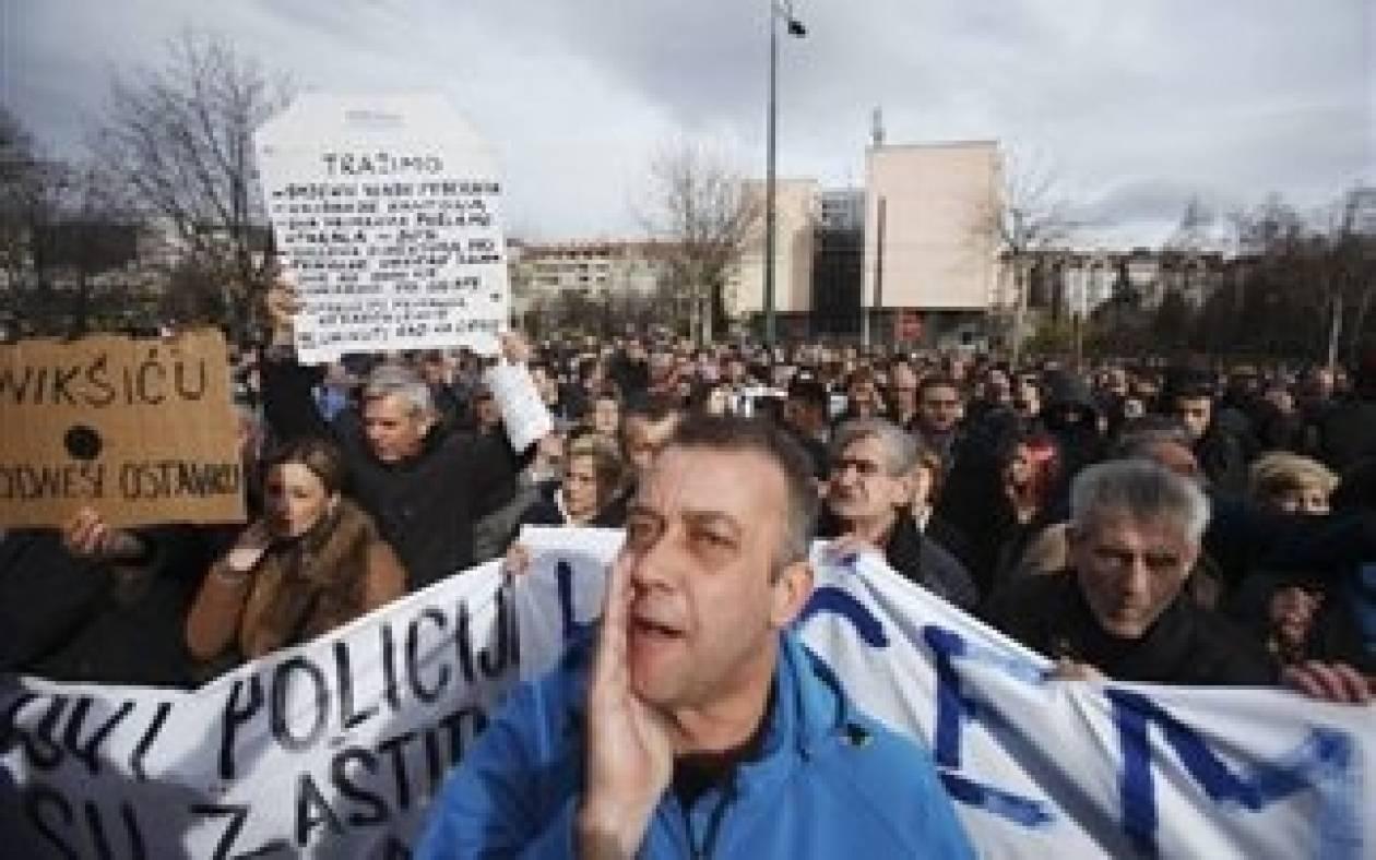 Συνεχίζονται οι διαδηλώσεις στο Σαράγεβο