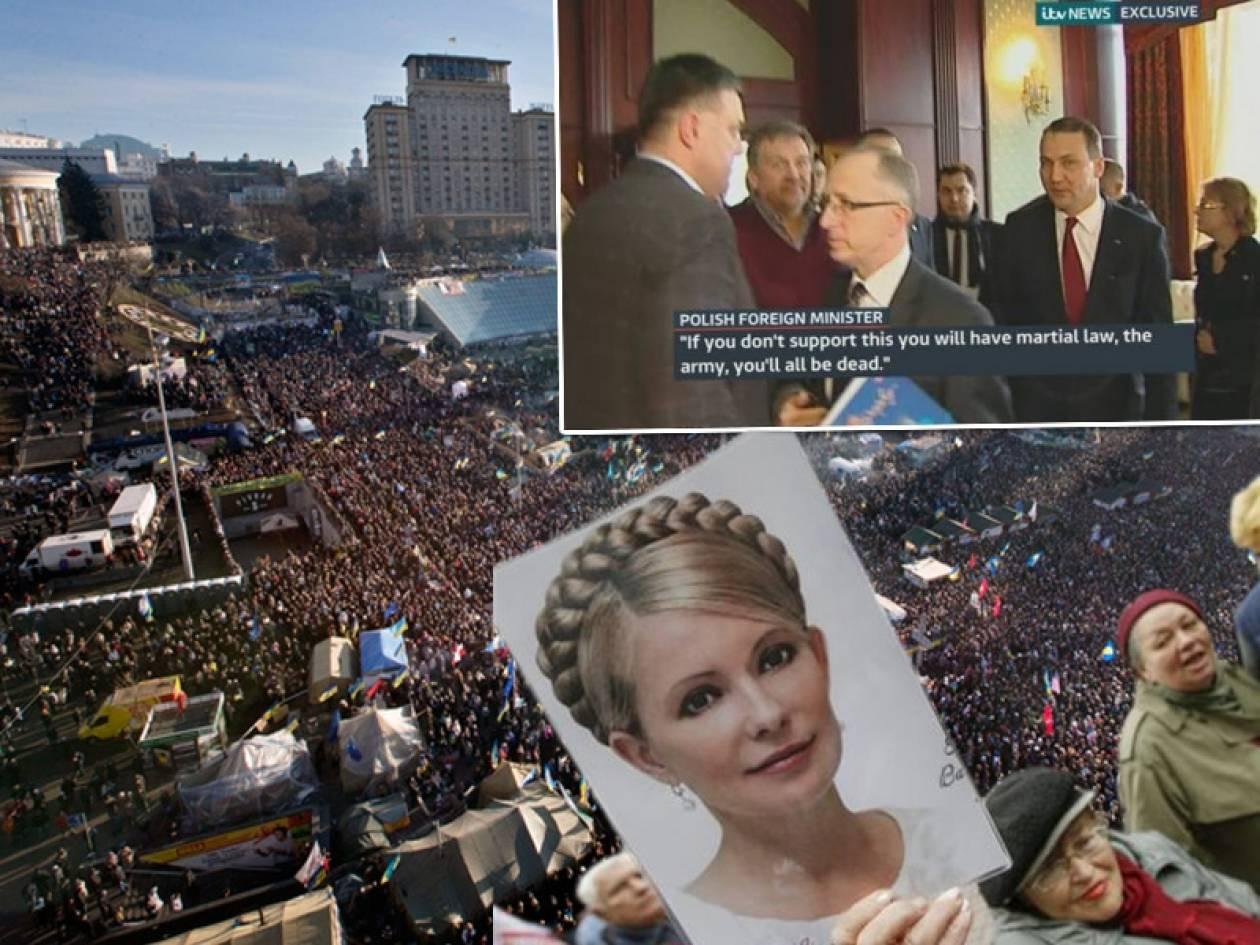 Πολωνός ΥΠΕΞ προς διαδηλωτές: Συμφωνήστε ή θα πεθάνετε