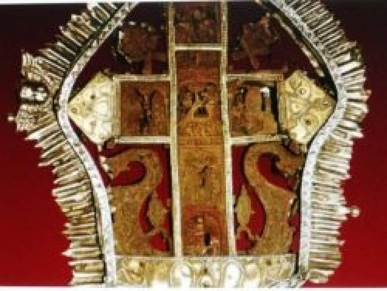 Στην Κύπρο ο τίμιος σταυρός των Απολλώνων