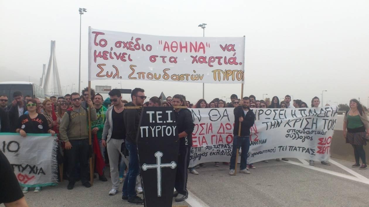 Διώξεις σε φοιτητές για τον αποκλεισμό της γέφυρας Ρίου-Αντιρρίου