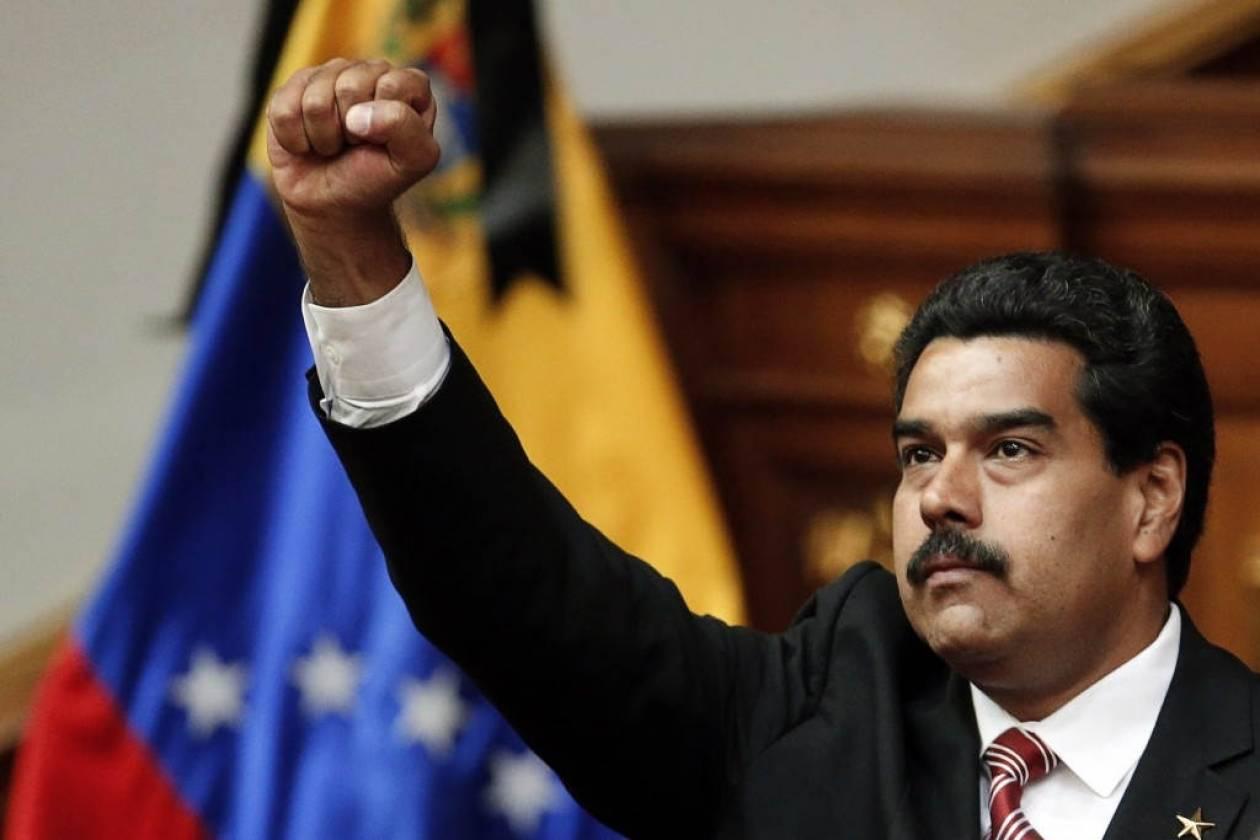 Βενεζουέλα: Ο Μαδούρο «απέλασε» το CNN