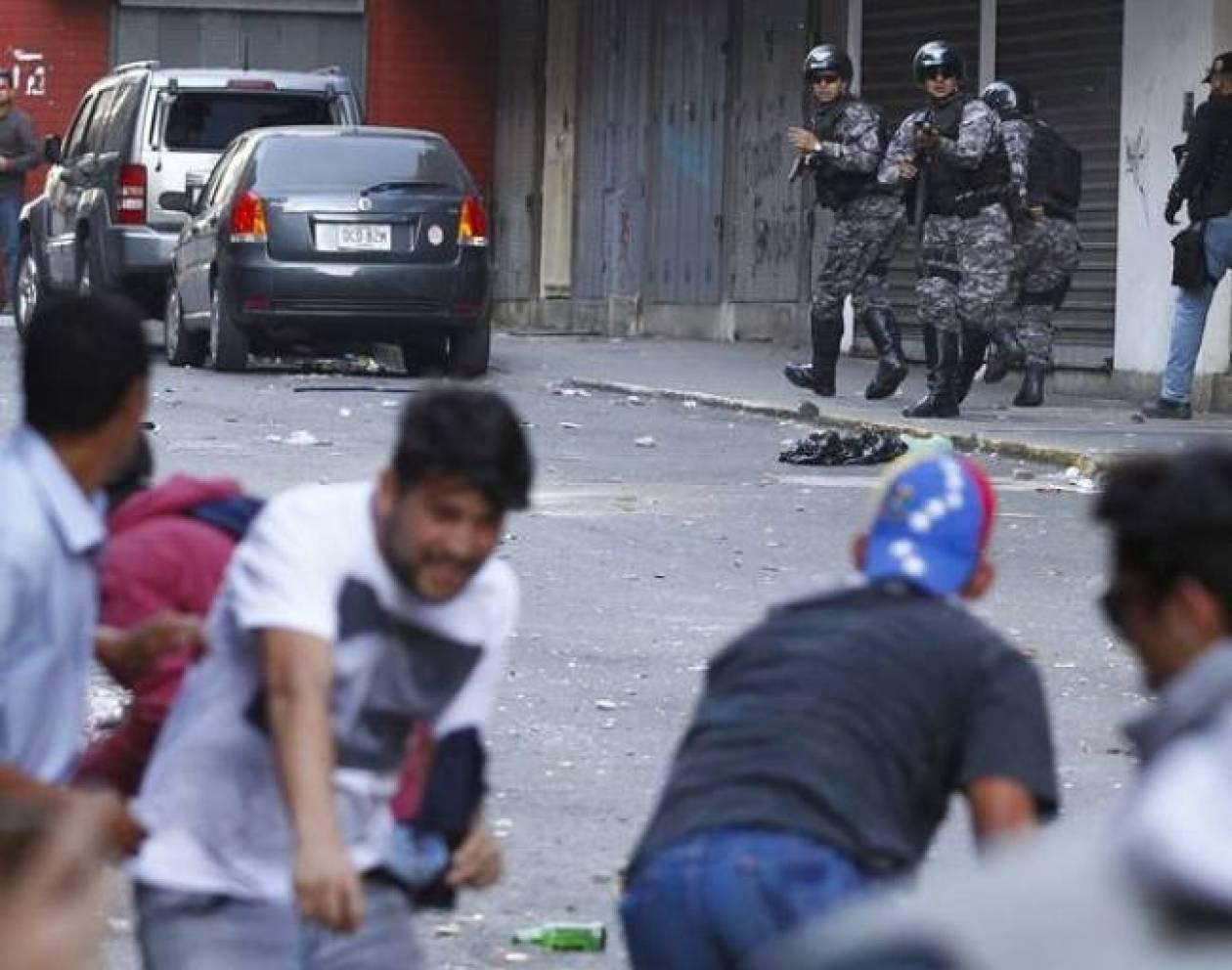Βενεζουέλα: 8 νεκροί στις αντικυβερνητικές διαδηλώσεις