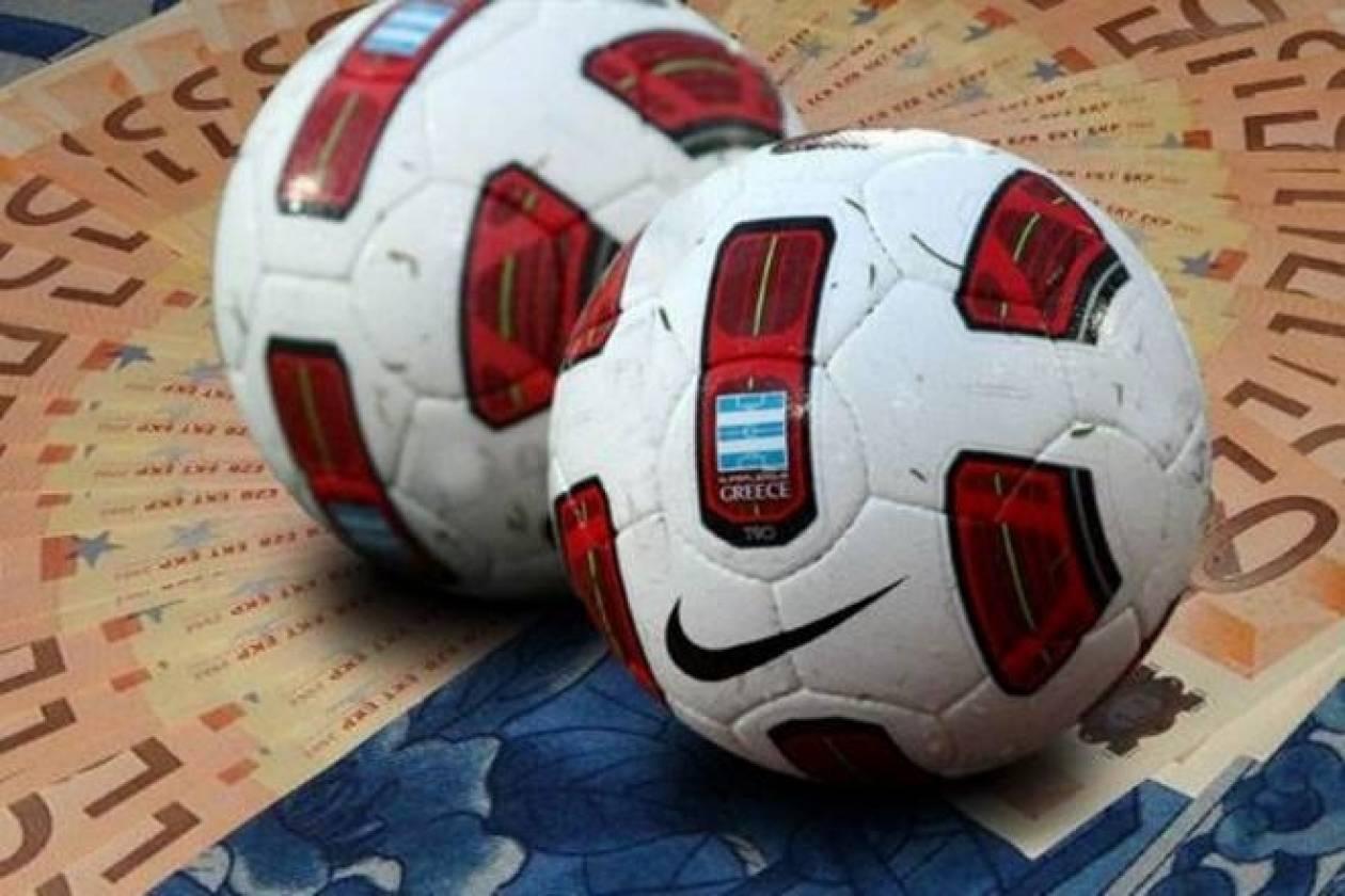 Προσαγωγή ποδοσφαιριστή της Super League!