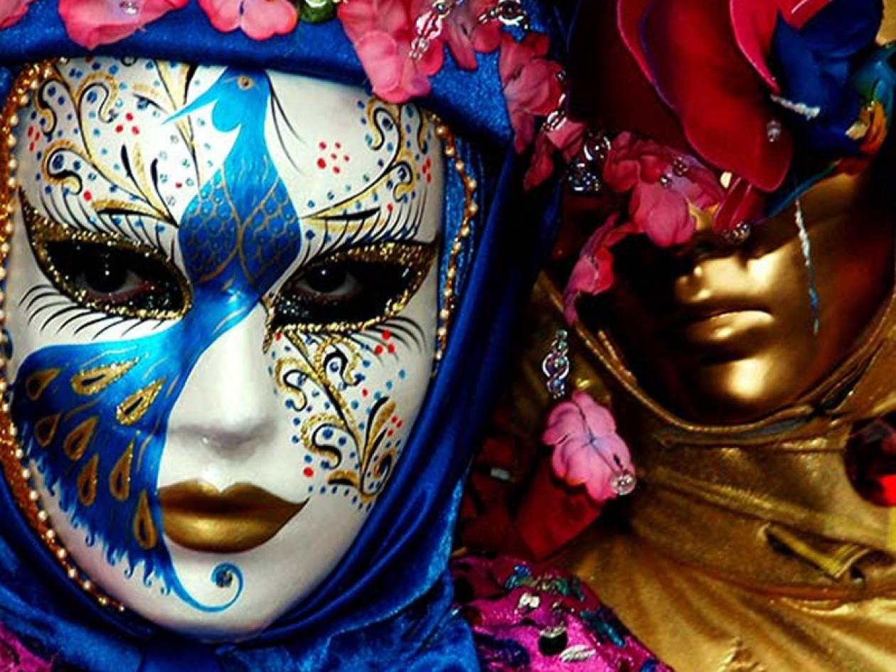 Η Βενετία σε ρυθμούς Καρναβαλιού