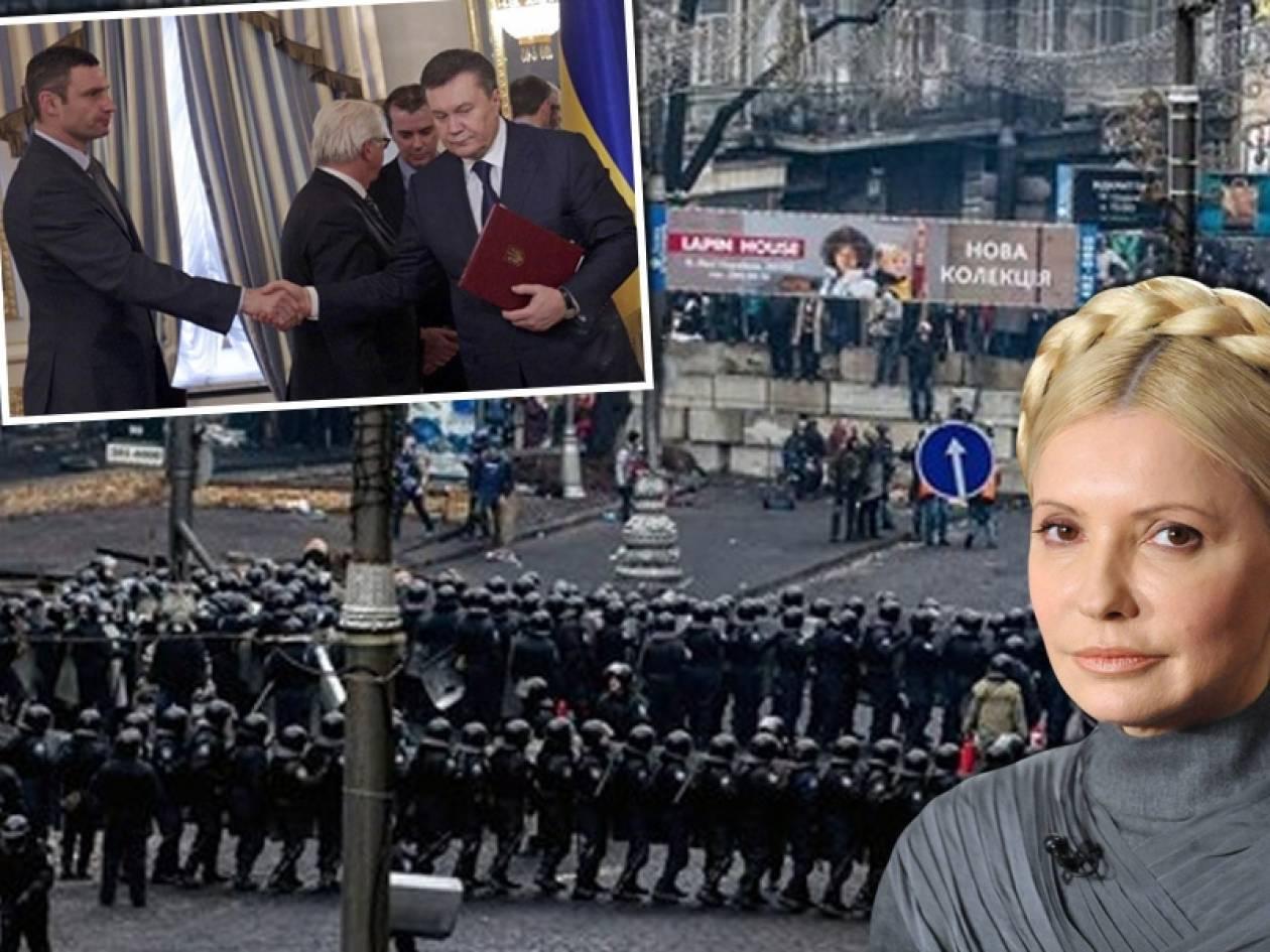 Τι προβλέπει η συμφωνία Γιανουκόβιτς- αντιπολίτευσης