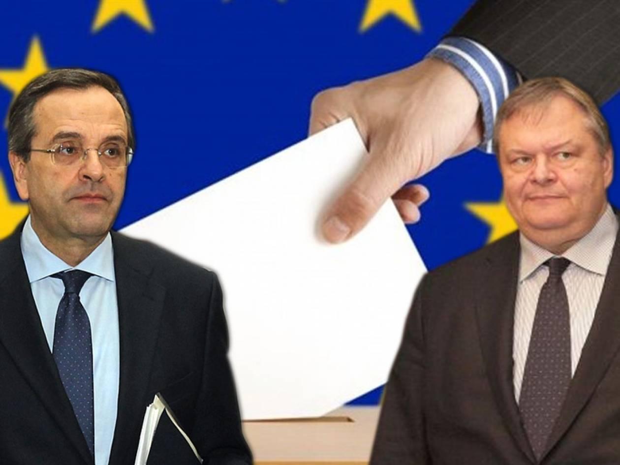 Κλειδώνει σήμερα για σταυρό στις ευρωεκλογές και ασυμβίβαστο