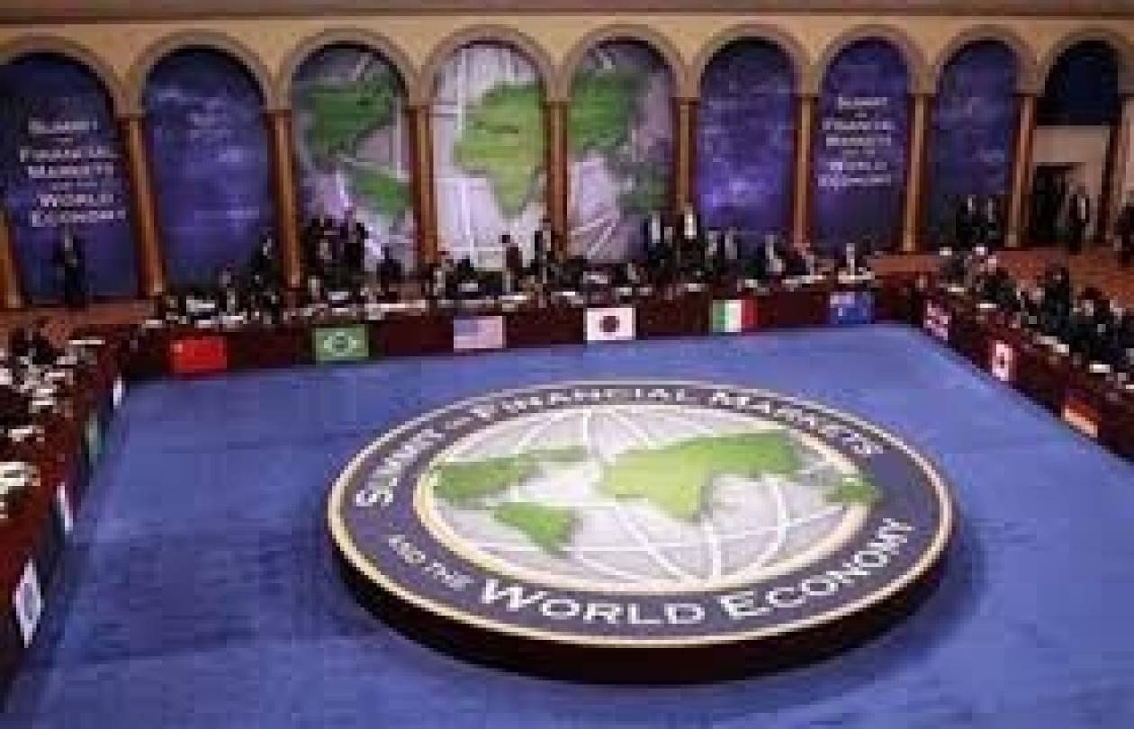Εξακρίβωση στοιχείων ακόμα και για στέλεχη της παγκόσμιας Οικονομίας