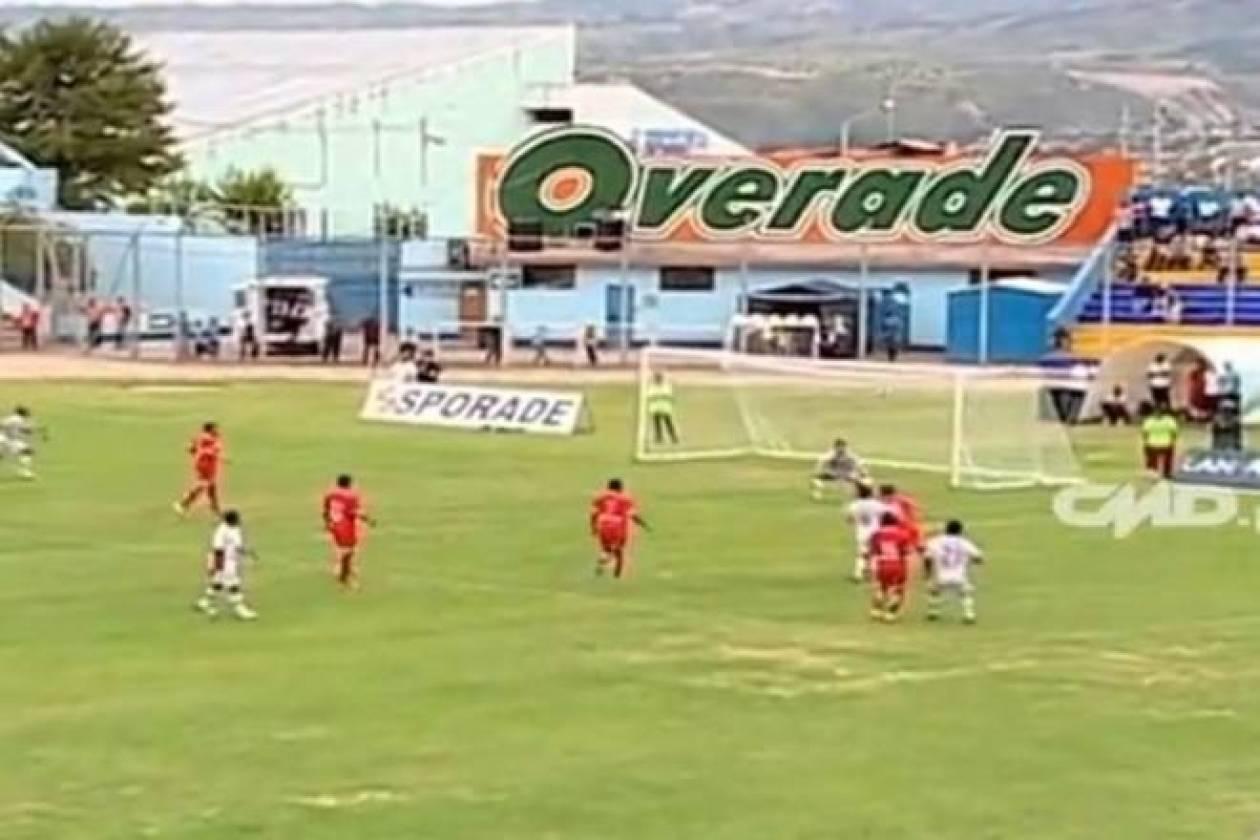 Ο Καντονά σκοράρει... και στο Περού! (video)