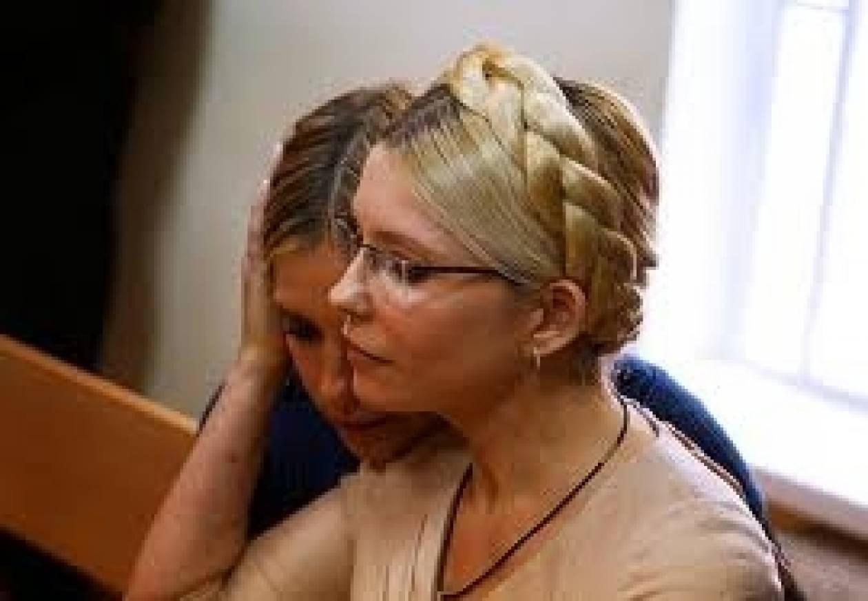 Η κυβέρνηση των ΗΠΑ χαιρετίζει την απελευθέρωση της Τιμοσένκο
