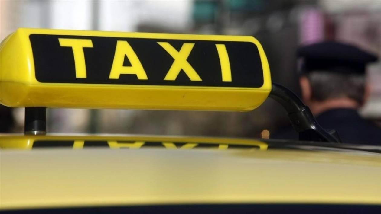 Λήστευε τράπεζες και διέφευγε με ταξί