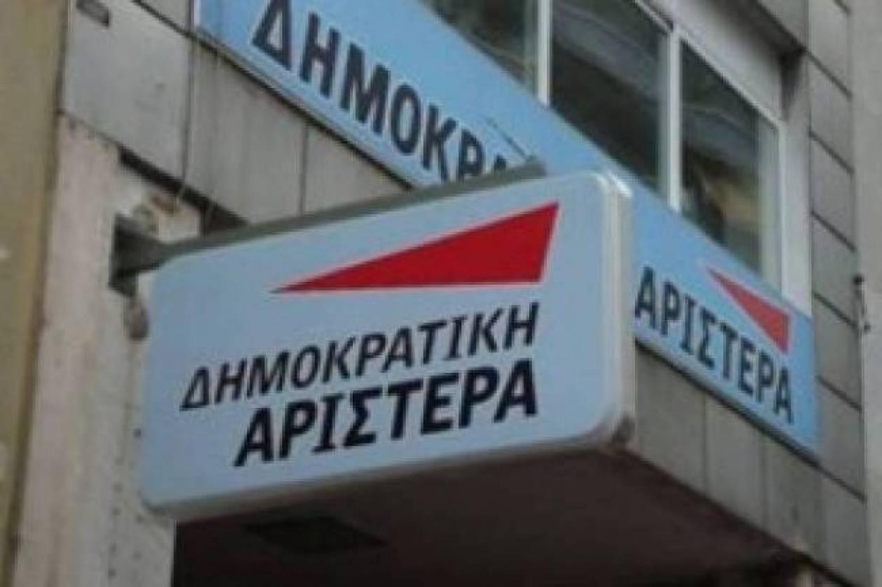 Εγκρίθηκε η εισήγηση για τη στρατηγική της ΔΗΜΑΡ στις εκλογές