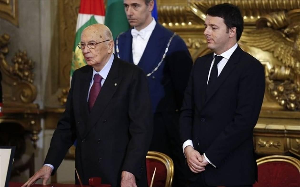 H νεότερη κυβέρνηση της Ιταλίας