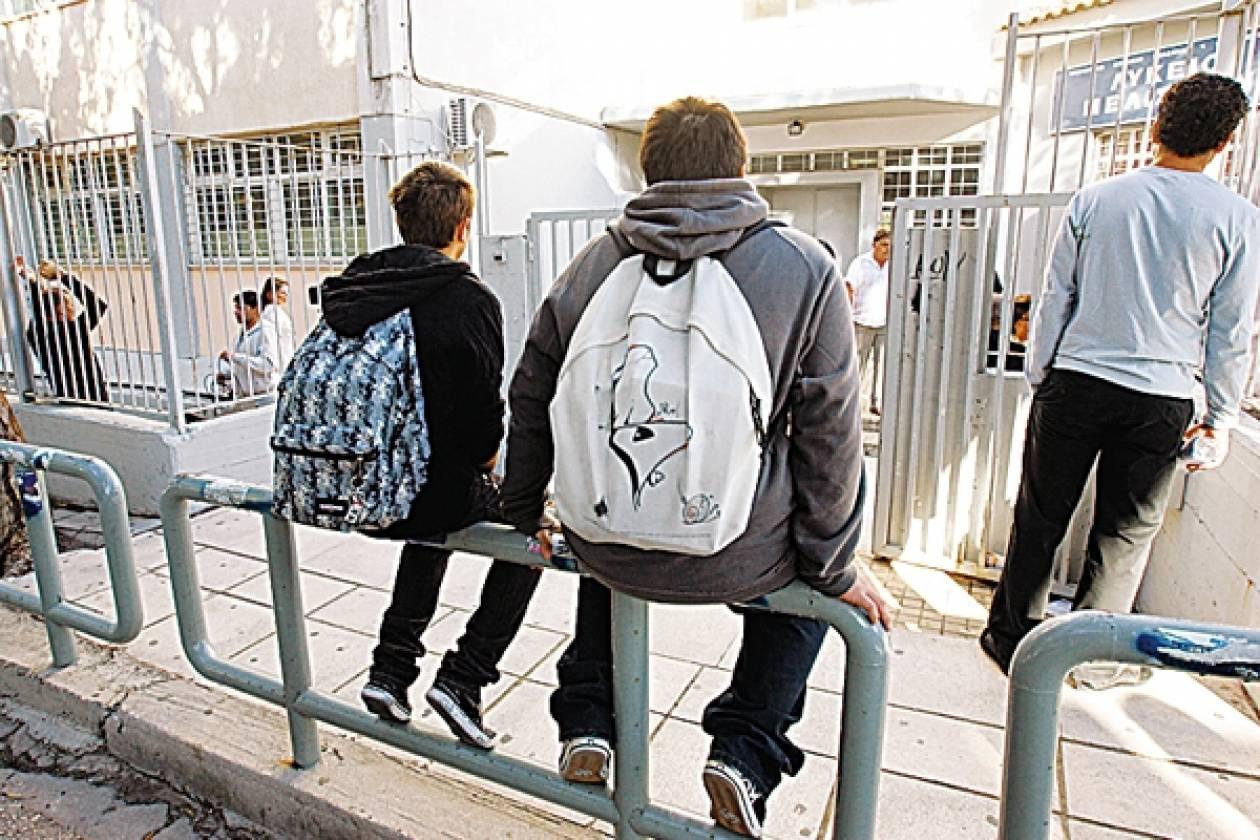 «Βεντέτα» μεταξύ μαθητών στον Πύργο!