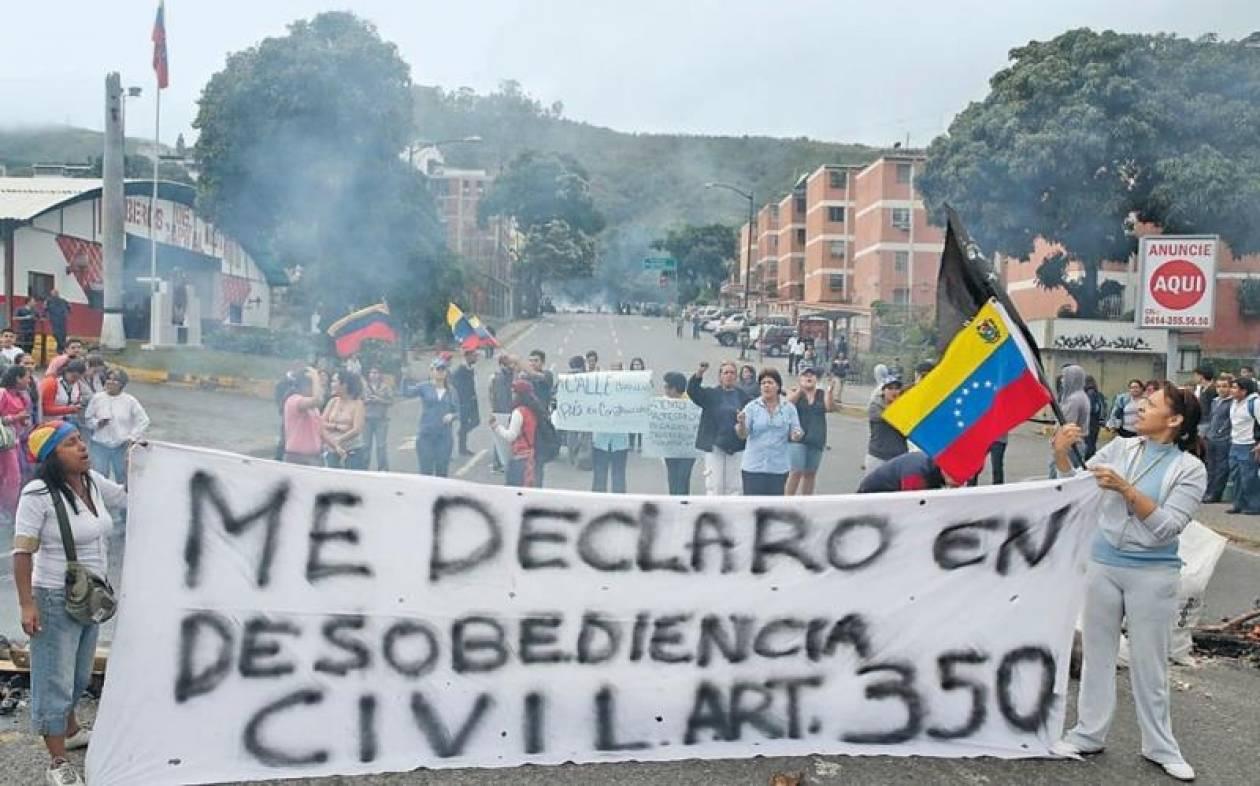 Στους 10 οι νεκροί στη Βενεζουέλα