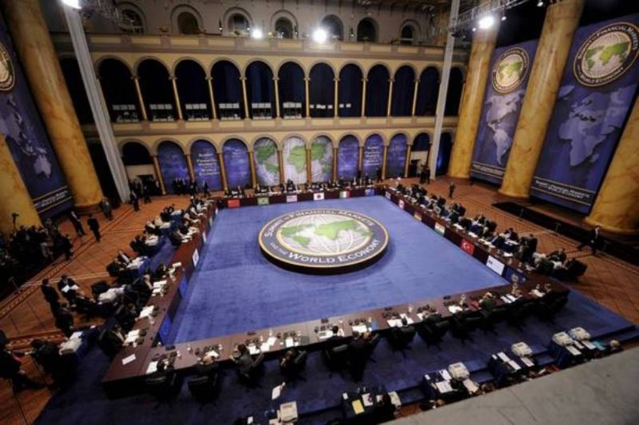 G20: Στόχος η αύξηση ρυθμού ανάπτυξης κατά 2% την επόμενη πενταετία