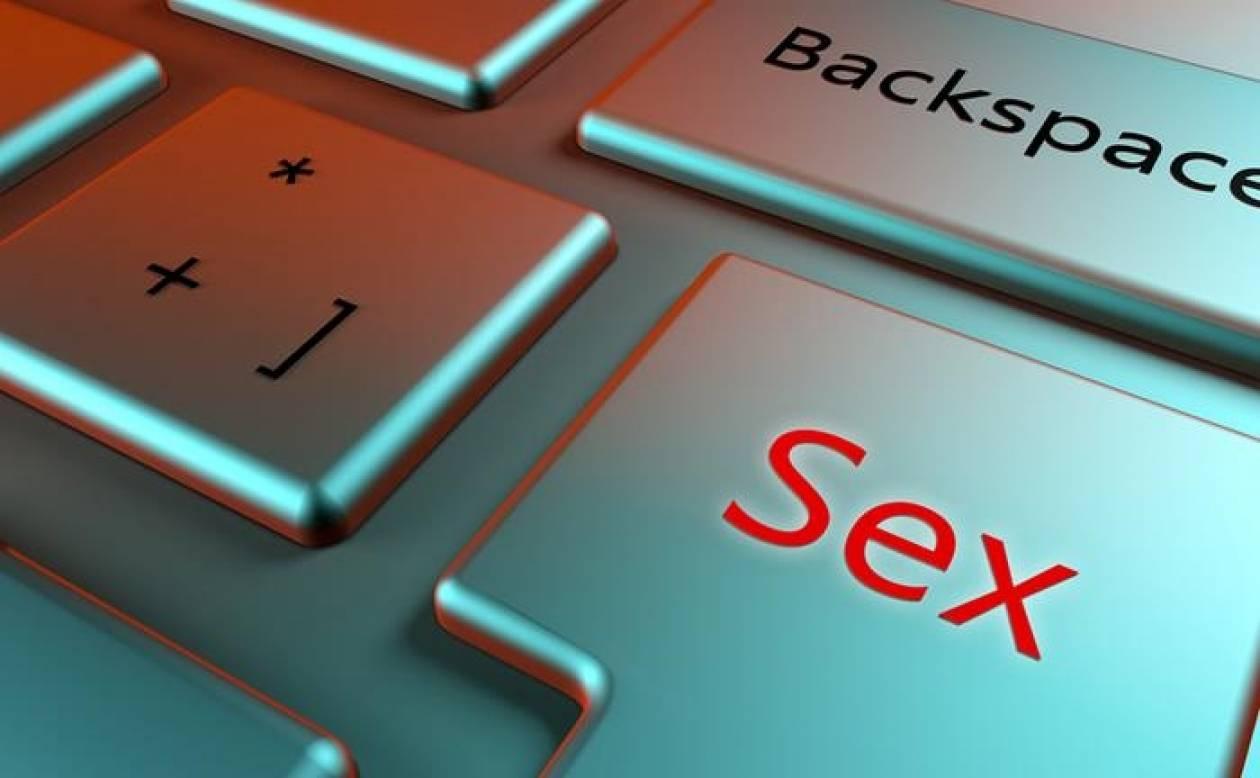 ΕΜΑΣ: οι έλληνες εθισμένοι με το διαδικτυακό σεξ