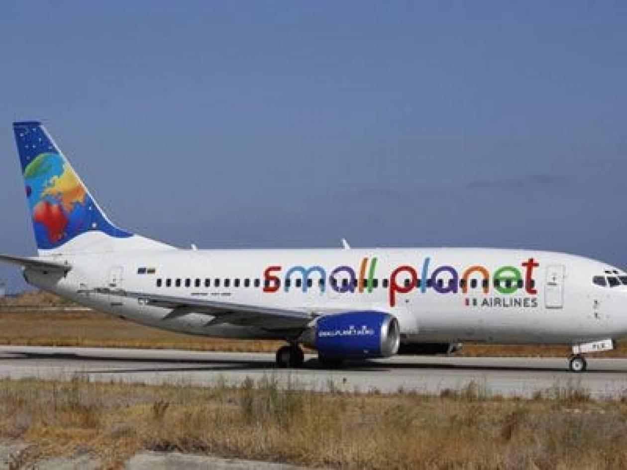 Έλληνας πιλότος έκανε αναγκαστική προσγείωση για να σωθεί ένα μωρό