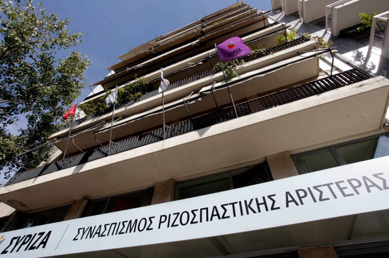 ΣΥΡΙΖΑ: Όμηρος των μνημονίων η κυβέρνηση