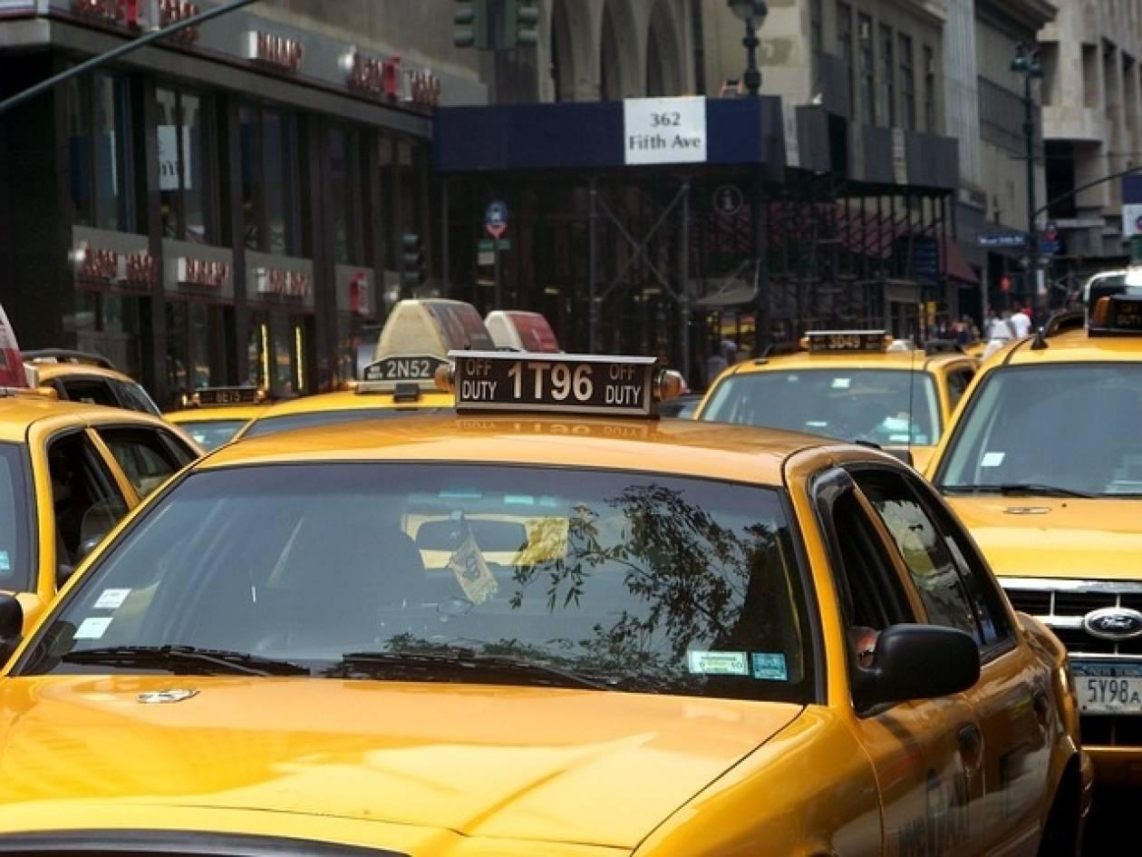 Έκαναν σεξ μέσα σε ταξί κι αρνήθηκαν να... πληρώσουν την ταρίφα!
