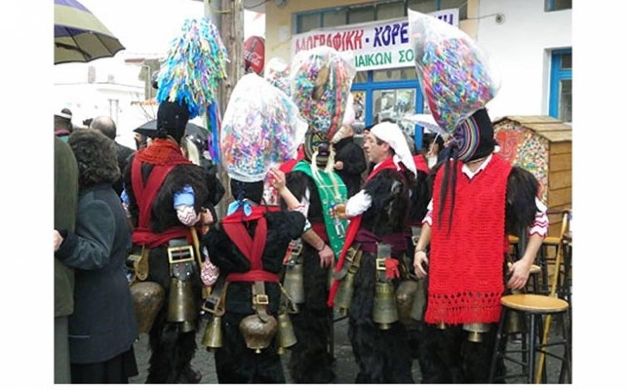 Παρέλαση κουδουνοφόρων στο κέντρο της Θεσσαλονίκης