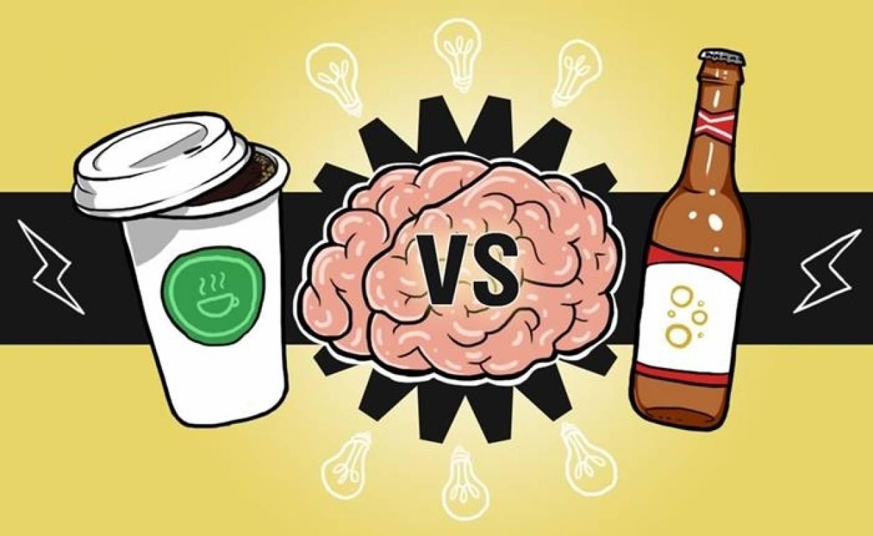 Καφές vs. Μπύρα: Δείτε πώς επιδρούν στον εγκέφαλο (γράφημα)
