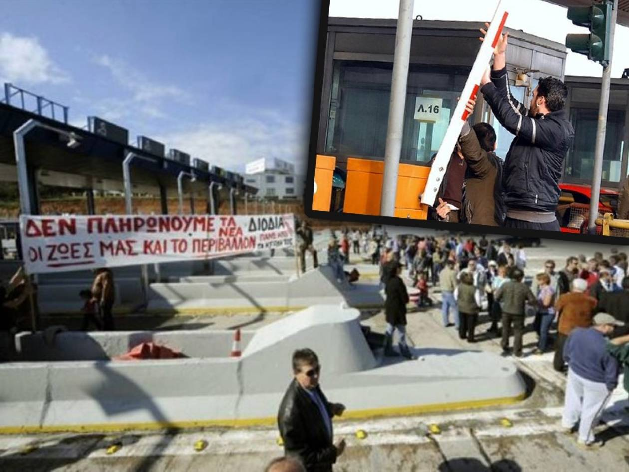 Μέγαρα: Διαδηλωτές σήκωσαν τις μπάρες για δύο ώρες (pics-videos)