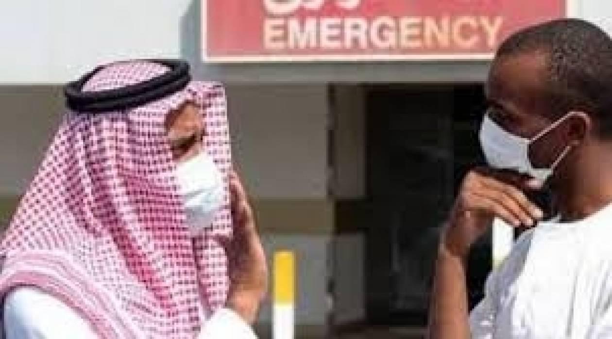 Σαουδική Αραβία: Τους 61 έφθασαν οι θάνατοι από τον κορονοϊό MERS