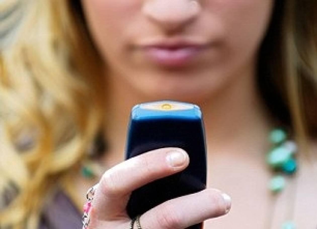 Έμεινε άφωνη όταν διάβασε τα μηνύματα από το κινητό της κόρης της