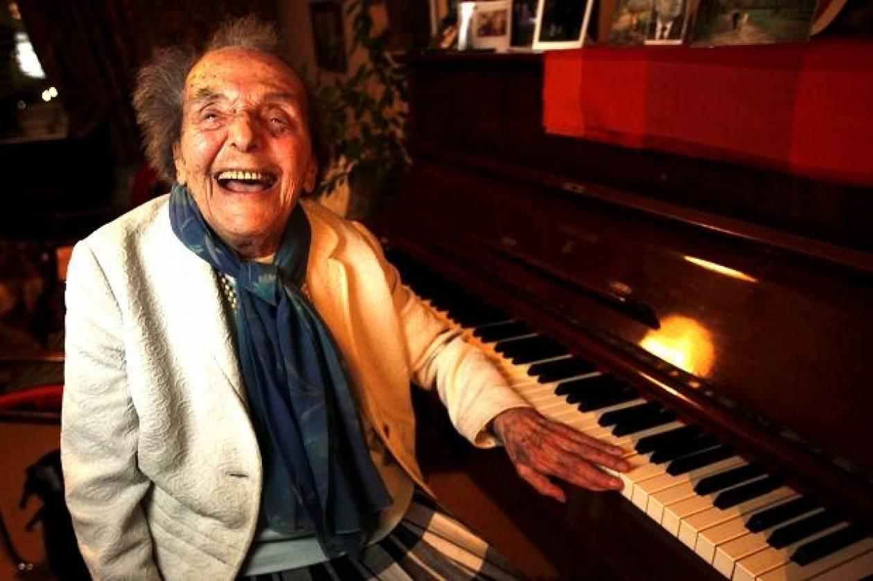 Πέθανε σε ηλικία 110 ετών η γηραιότερη επιζούσα του Ολοκαυτώματος