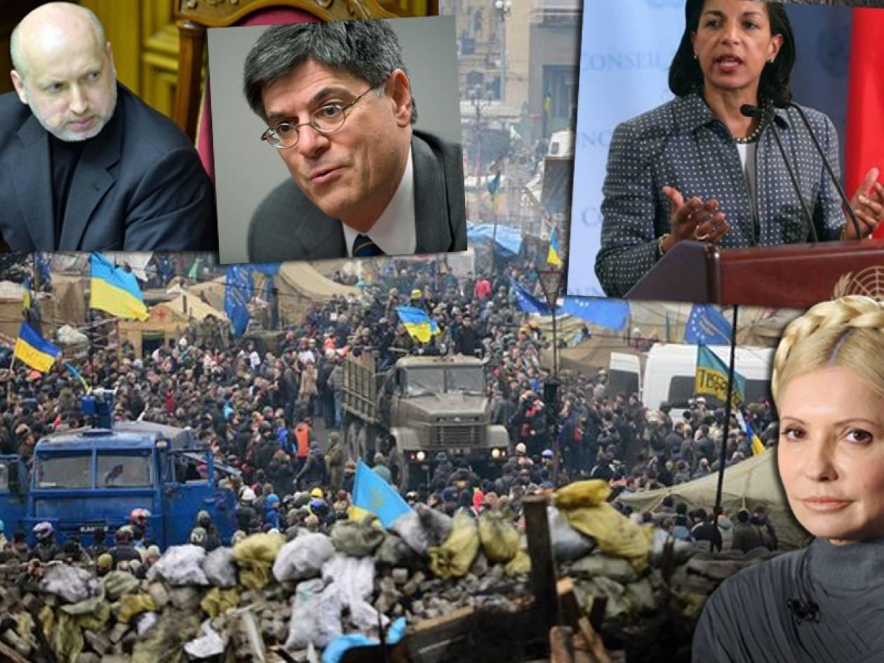 Ουκρανία: Πακέτο στήριξης από ΔΝΤ και προειδοποιήσεις προς Μόσχα