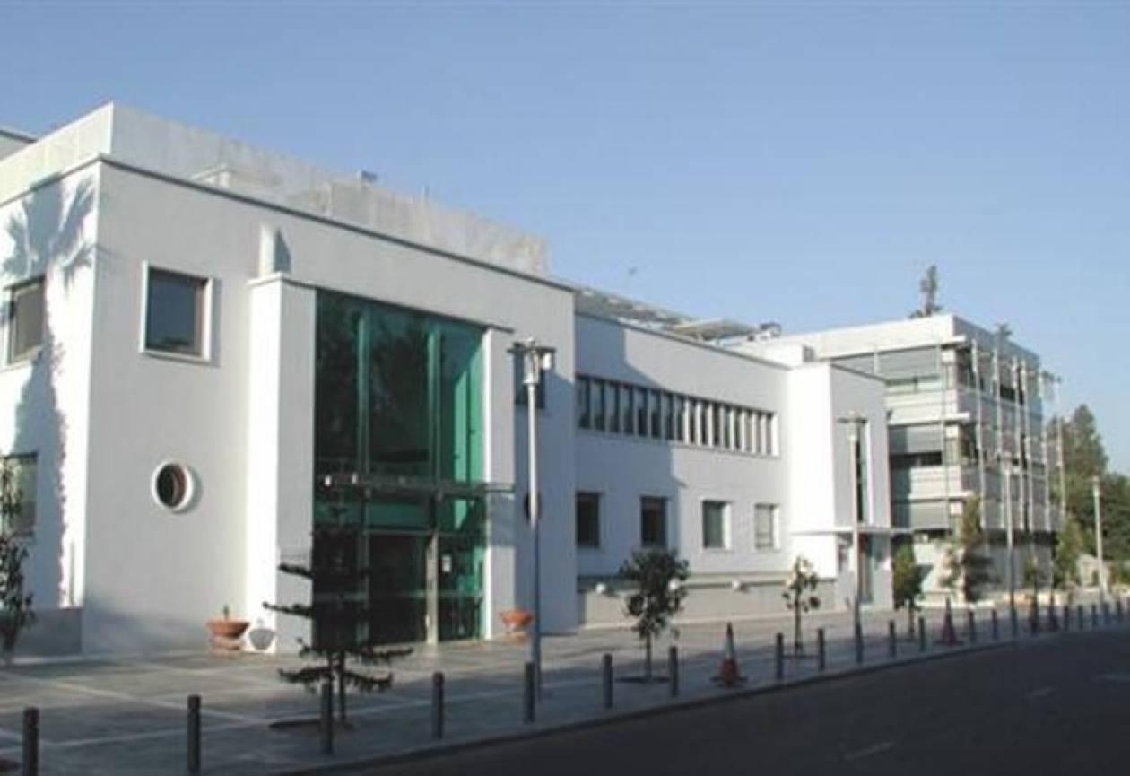 Επεισόδια έξω από την κυπριακή βουλή