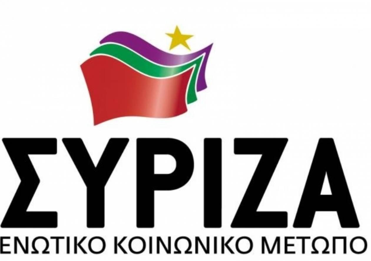 Ο ΣΥΡΙΖΑ απαντά στην αγωγή του Πάχτα