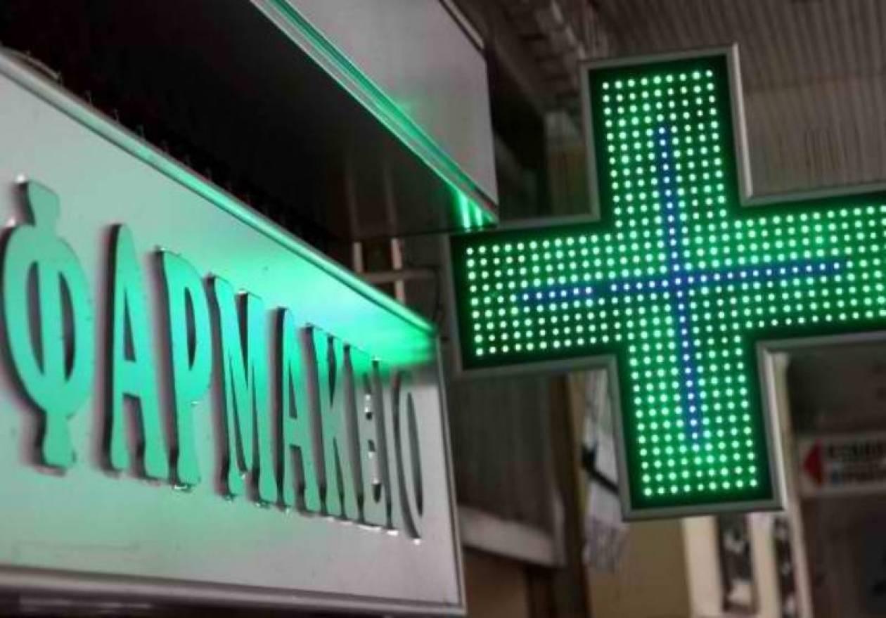 ΜΥΣΥΦΑ: Απελευθέρωση τιμών εντός φαρμακείων