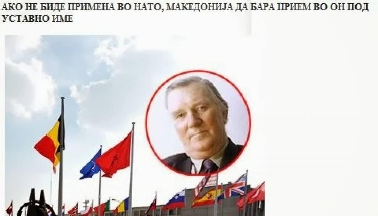Dnevnik: Διεκδίκηση Σκοπίων να μπουν στον ΟΗΕ με το όνομα  «Μακεδονία»