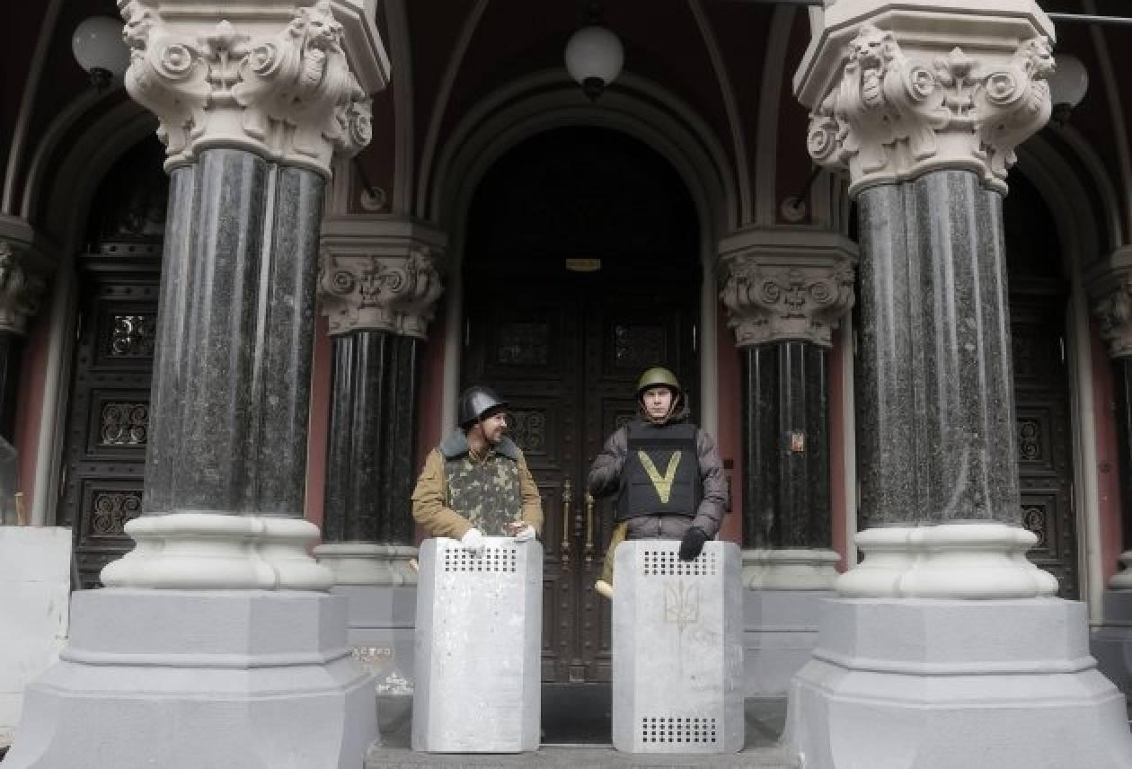 Ουκρανία: Νέος διοικητής στην Κεντρική Τράπεζα