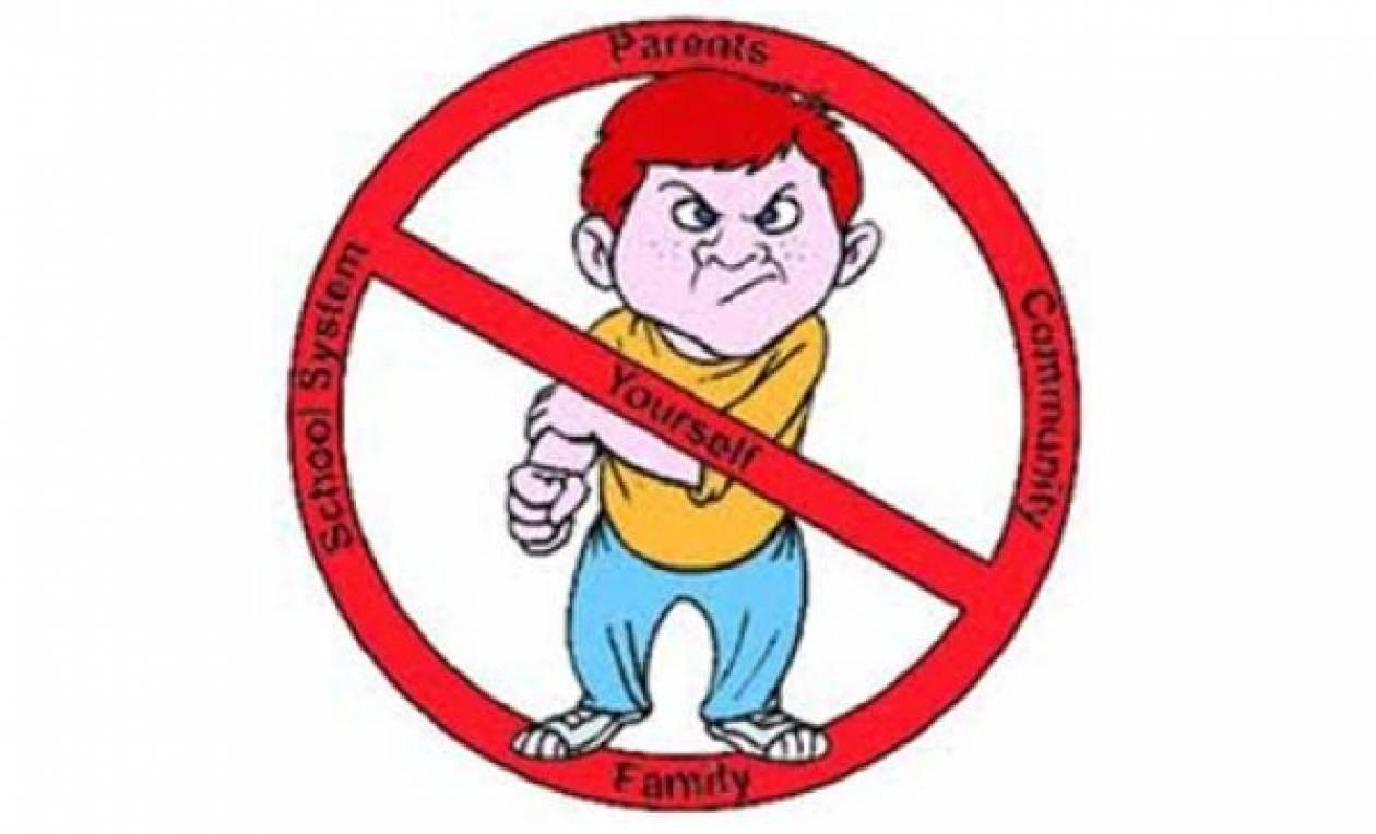 SOS για τον σχολικό εκφοβισμό!