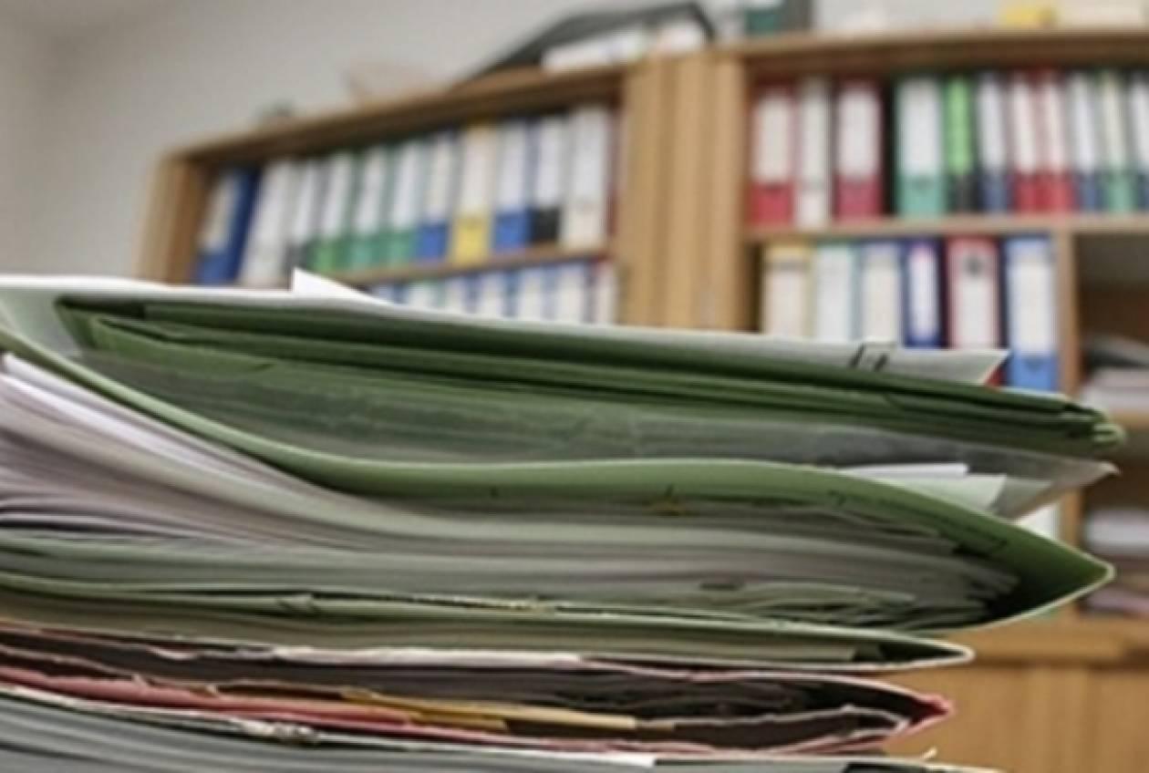 Σε δύο εβδομάδες έτοιμη η μελέτη για την άρση διοικητικών βαρών