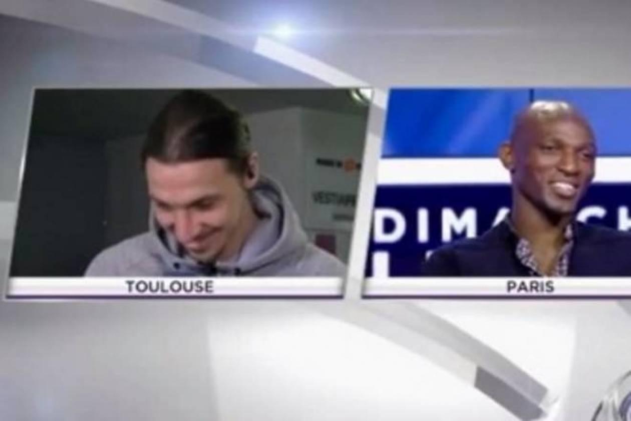 Ιμπραΐμοβιτς: «Είσαι πιο άσχημος από μένα!» (video)