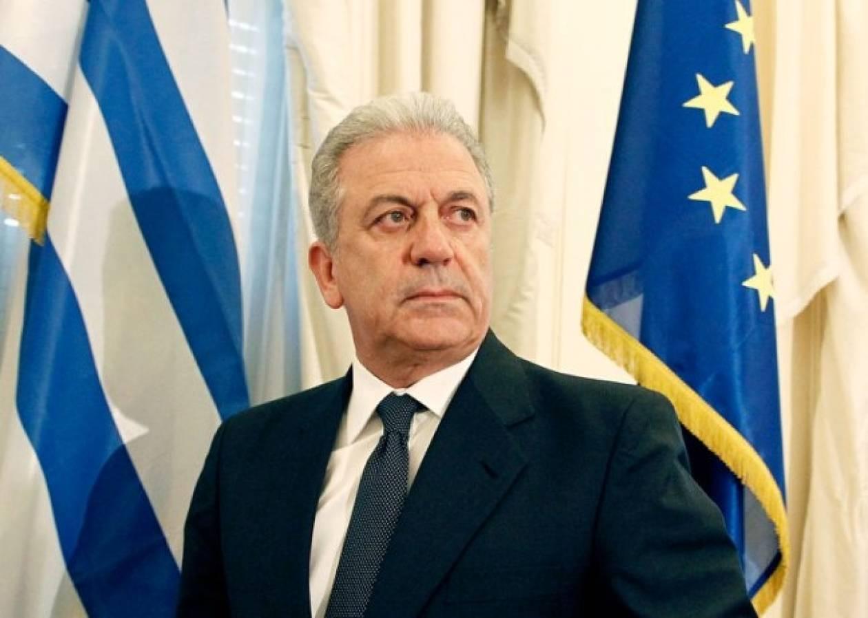 Επίσημη επίσκεψη του Σέρβου Υπουργού Άμυνας στην Ελλάδα