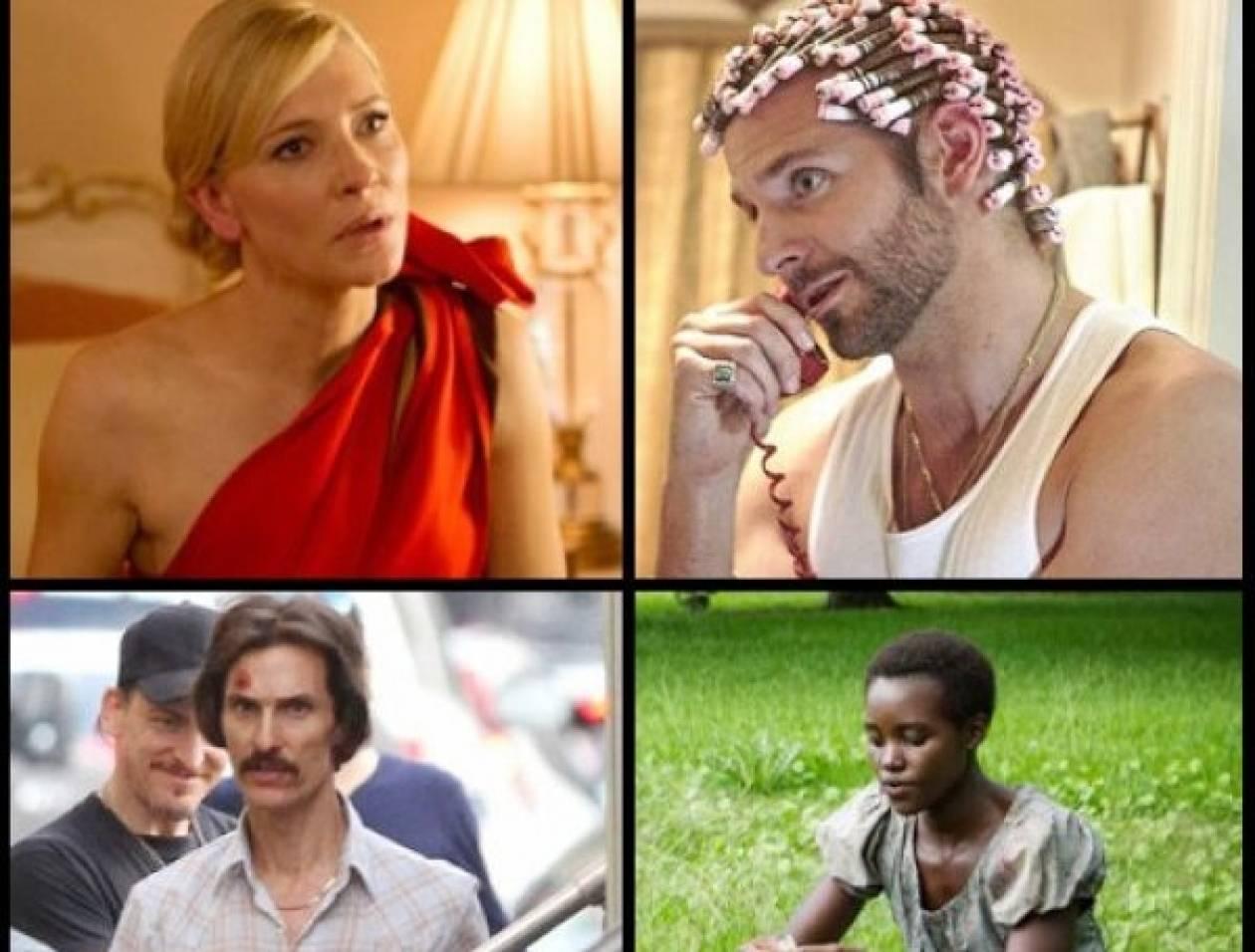 Oscars 2014: Τα προγνωστικά λίγο πριν την μεγάλη απονομή