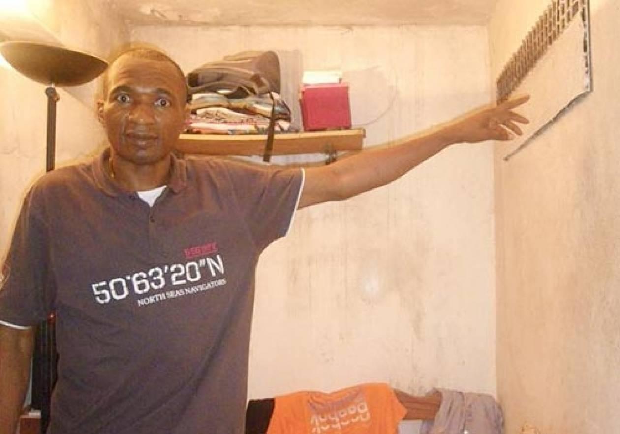 Καμερούν: Ελεύθερος ένας Γάλλος υπήκοος μετά από 17 χρόνια στη φυλακή