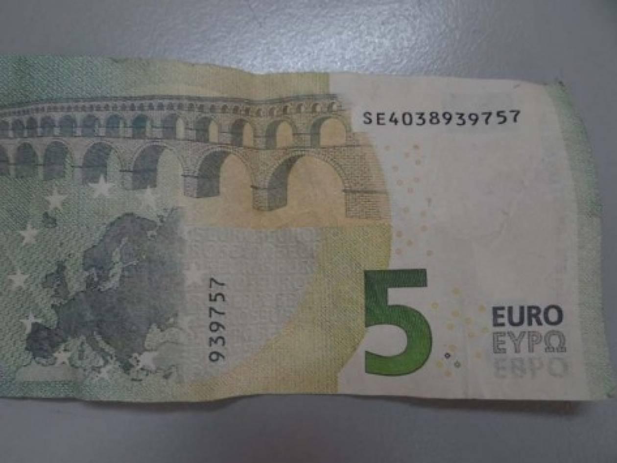 Κυκλοφορούν στην αγορά πλαστά χαρτονομίσματα - Πώς θα τα ξεχωρίσετε