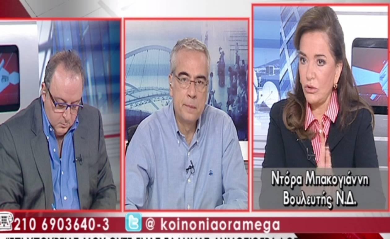 Μπακογιάννη: Θα κατέβω στις ευρωεκλογές μόνο αν το ζητήσει ο Σαμαράς