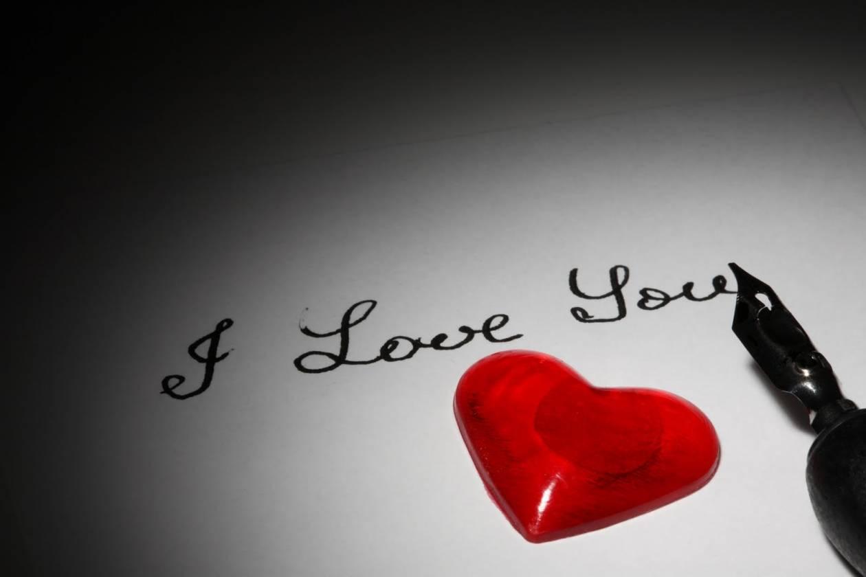 Το ερωτικό γράμμα που βγάζει… μάτι (photo)!