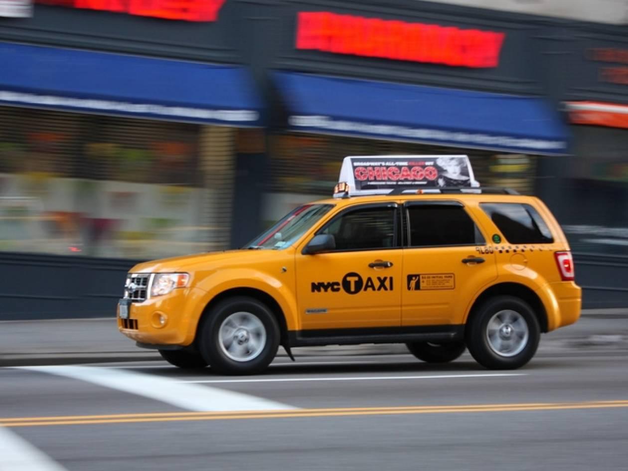 Τη χτύπησε οδηγός ταξί γιατί ήθελε να πληρώσει με πιστωτική!(vid)
